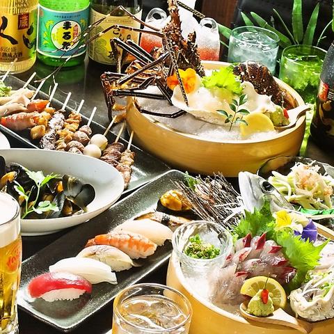 新鮮な魚が楽しめる!地元食材をふんだんに使用した料理と地酒のお店!