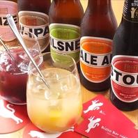 箕面ビール品揃え◎サングリアは手作りフルーツたっぷり