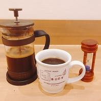 コーヒーは、一杯分料金にて二杯分お飲みになれます!