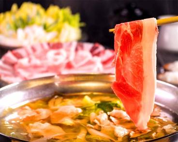 沖縄料理 あんとん 国際通り久茂地店のおすすめ料理1