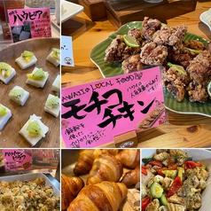 Kamagaya Resort 鎌ヶ谷リゾートのおすすめ料理1