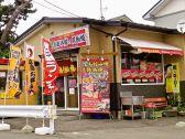 広島風お好み焼の店 ぶんちゃんの詳細