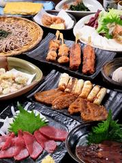そじ坊 静岡アスティ店のおすすめ料理1