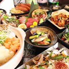 食い処バー 遊酒 五井の写真