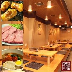 焼肉 満福 広島のおすすめ料理1