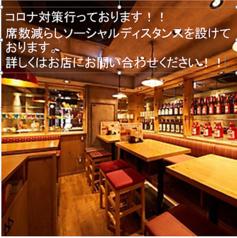 海鮮&地鶏専門店 男子厨房の写真