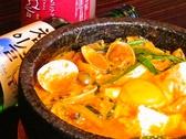 韓呑笑飯家 姜CHANのおすすめ料理2