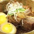 料理メニュー写真豚の角煮~煮玉子添え~