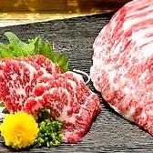 九州厨房 あらごし団のおすすめ料理2