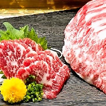 九州厨房 あらごし団のおすすめ料理1