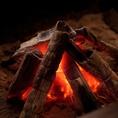 煌々とした炭火の力で、じっくりと素材の旨味を引き出しています★店主がこだわり抜いて仕入れた食材たちを、職人の手技で一品ずつ丁寧に焼き上げています。丹念に仕上げたお料理の美味しさを是非一度ご賞味ください。