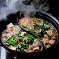 料理メニュー写真生もつ鍋(味噌・醤油)