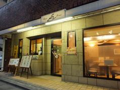 カフェ・ド・テラスの写真