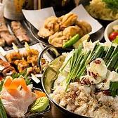 串焼 げん 大山北口店のおすすめ料理2