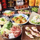 アジト AJITO 池袋店のおすすめ料理2