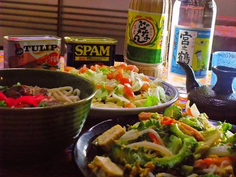 店内に一歩入れば、そこは沖縄!和気あいあいの雰囲気と笑顔で元気に盛り上がる店。