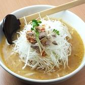 用賀 たつみのおすすめ料理3