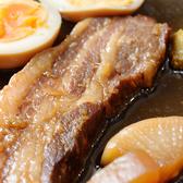 気楽 ひたちなかのおすすめ料理2