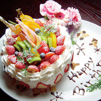 【誕生日・記念日】自家製ケーキ付ステーキ肉割烹コース