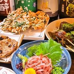 静岡居酒屋 ひょうたんやのおすすめ料理1