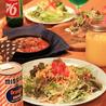 Dining and Bar トイボックスダイナー TOY BOX DINERのおすすめポイント3