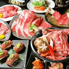 焼肉ダイニング 桜家 名駅店のおすすめ料理1