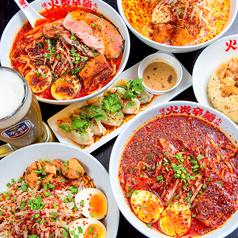 博多火炎辛麺 赤神の写真