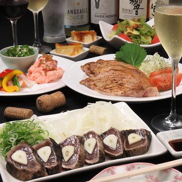 海鮮居酒屋 ばんこのおすすめ料理1