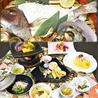 日本料理 伊勢のおすすめポイント1