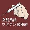 レストラン ケルン 虎ノ門のおすすめポイント2