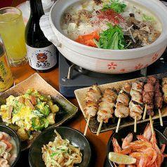 焼き鳥ともつ煮 沖縄料理の店 まんまるの写真