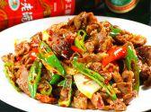 故郷羊肉串店のおすすめ料理3