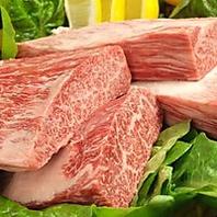 品質最高級!A5ランクのお肉を使用