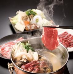 鍋'sキッチン イオン堺鉄砲町店のおすすめ料理2