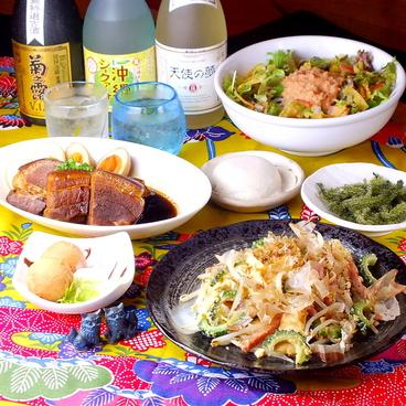 うみんちゅぬ やまんちゅぬ 北大前店のおすすめ料理1