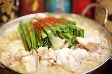 もつ鍋居酒屋 はかたや 鶴舞店のおすすめ料理1