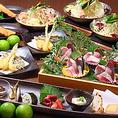 【自慢の薩摩・九州料理】素材にこだわった九州料理をご提供。海鮮から鍋まで多様な料理をお楽しみただけます。刺身盛合せや博多名物料理が堪能できるコースもあり。