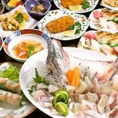 魚彩炭火ダイニング 一志のおすすめ料理2