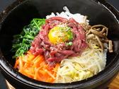 飯山楽苑のおすすめ料理2