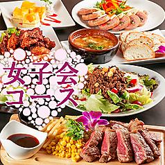 ミートボーイニューヨーク MEAT BOY N.Y 札幌 すすきの店のコース写真