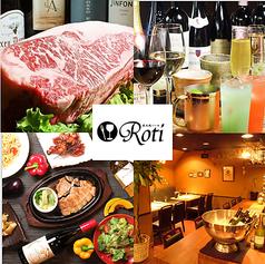 ロティ Roti 仙台の写真