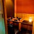 完全個室居酒屋 ふらり Hurari 新横浜店のロゴ