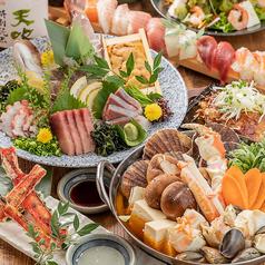 神輿 Mikoshi 静岡駅前店のおすすめ料理1