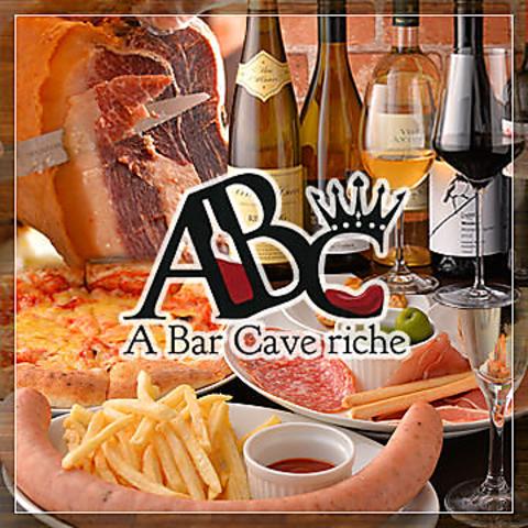 A Bar Cave riche ア バー カーブ リシェ 成田店