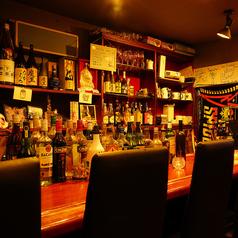 Bar Comfort バーコンフォート