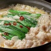 博多前 炉ばた 一承 福岡本店のおすすめ料理3