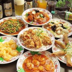 中華料理長楽 東浦店のおすすめ料理1