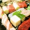 串の坊 東急プラザ赤坂店のおすすめポイント1