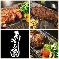 コスパ◎!!鉄板で焼かれた肉たち