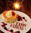 お客様がゲストに贈る「サプライズ」を応援するメニューも多数ご用意!!誕生日、お祝い、記念日等々、ぜひご相談下さい